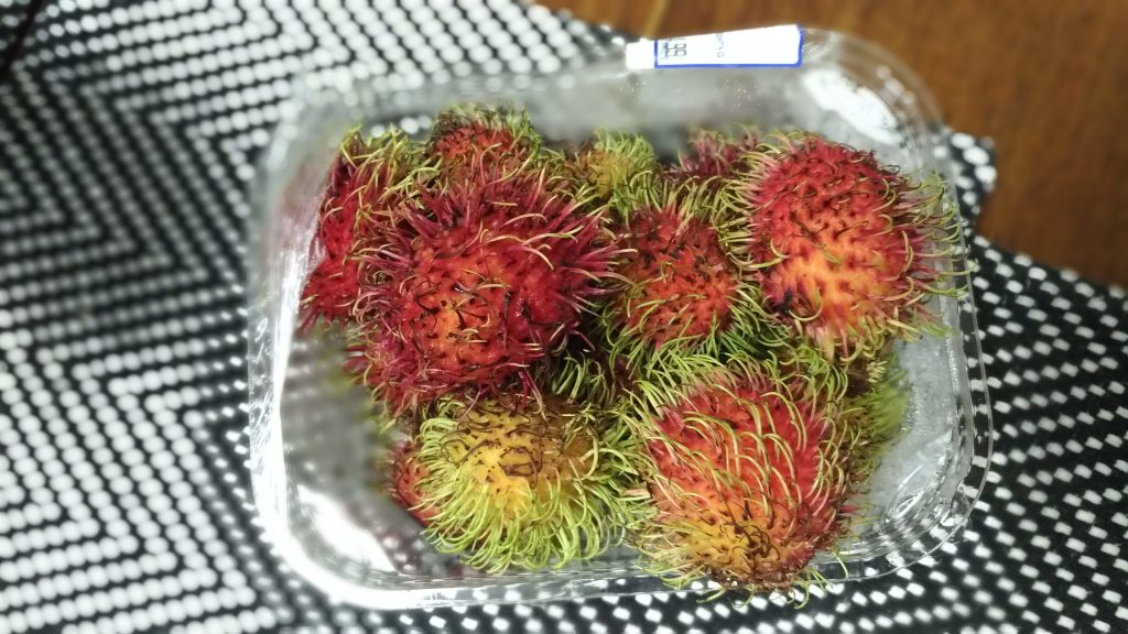 Its far quicker for me to ask you if you know what a rambutan tastes like, then to start explaining it from the beginning… If you've eaten one, you have prior knowledge…
